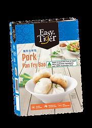 Pan Fry Bao - Pork.png