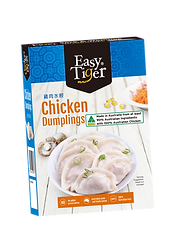 Dumpling - Chicken.png