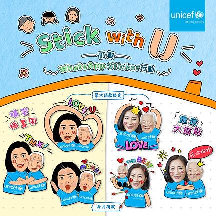 Unicef sticker feed template-01.jpg