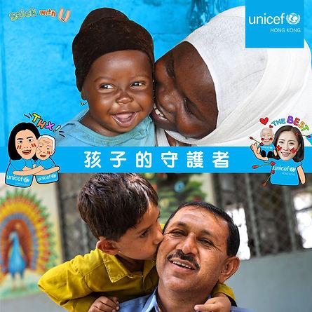 Unicef phrase 2 feed2-02.jpg