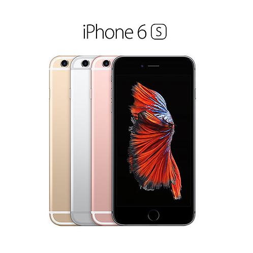 iPhone 6s 16GB RFB
