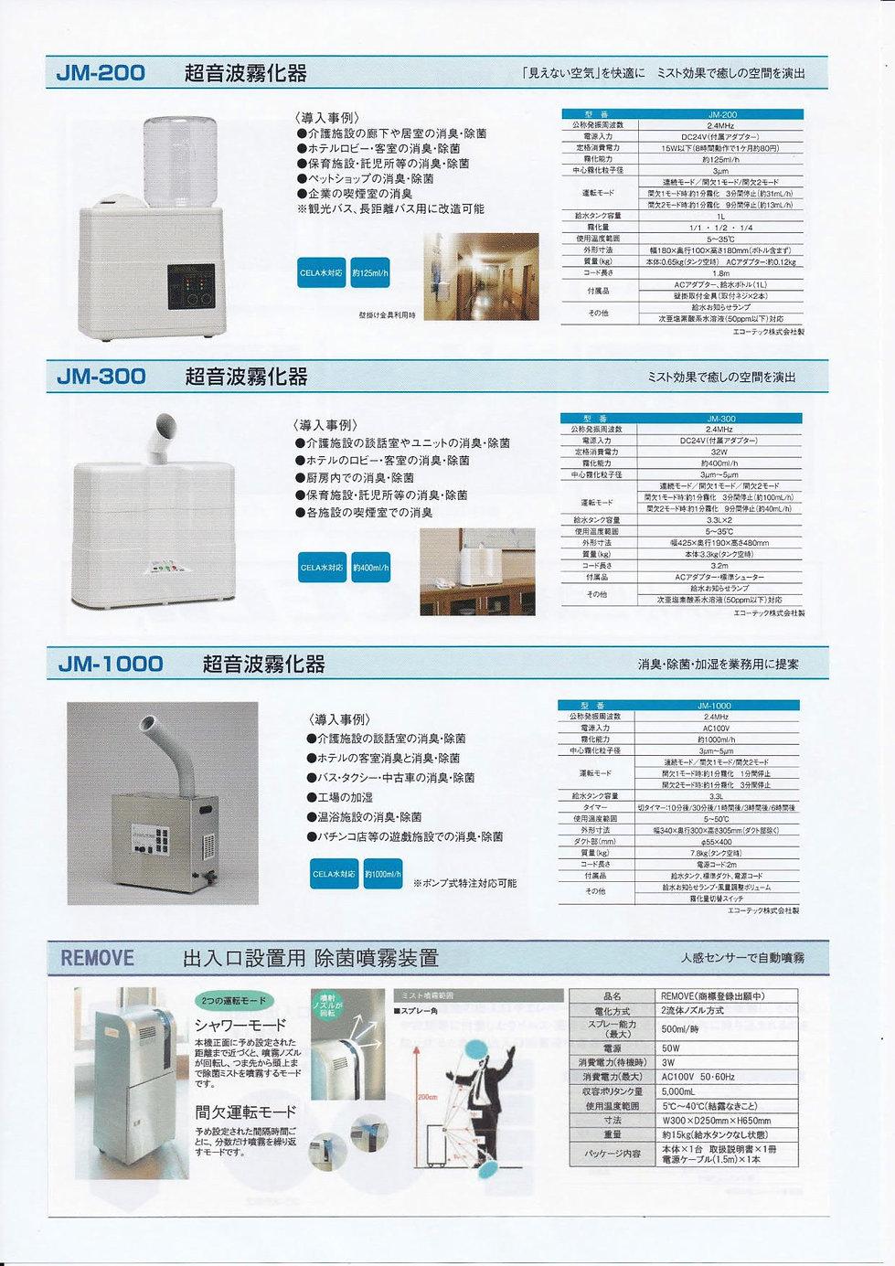 CELAパンフレット3.jpg