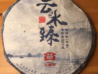 """2016 Menghai """"Yun Shui Zhen"""" (Batch 1601)"""