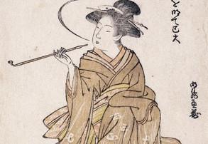 Japan acupuncture shiatsu clinic