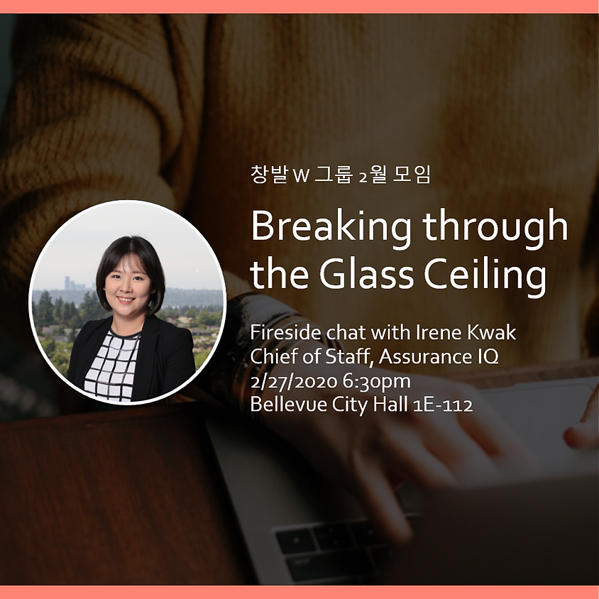 [W그룹] Breaking through the Glass Ceiling