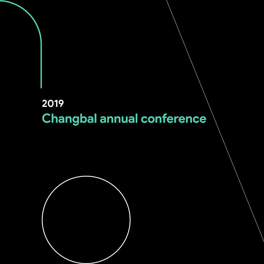 2019 창발 컨퍼런스