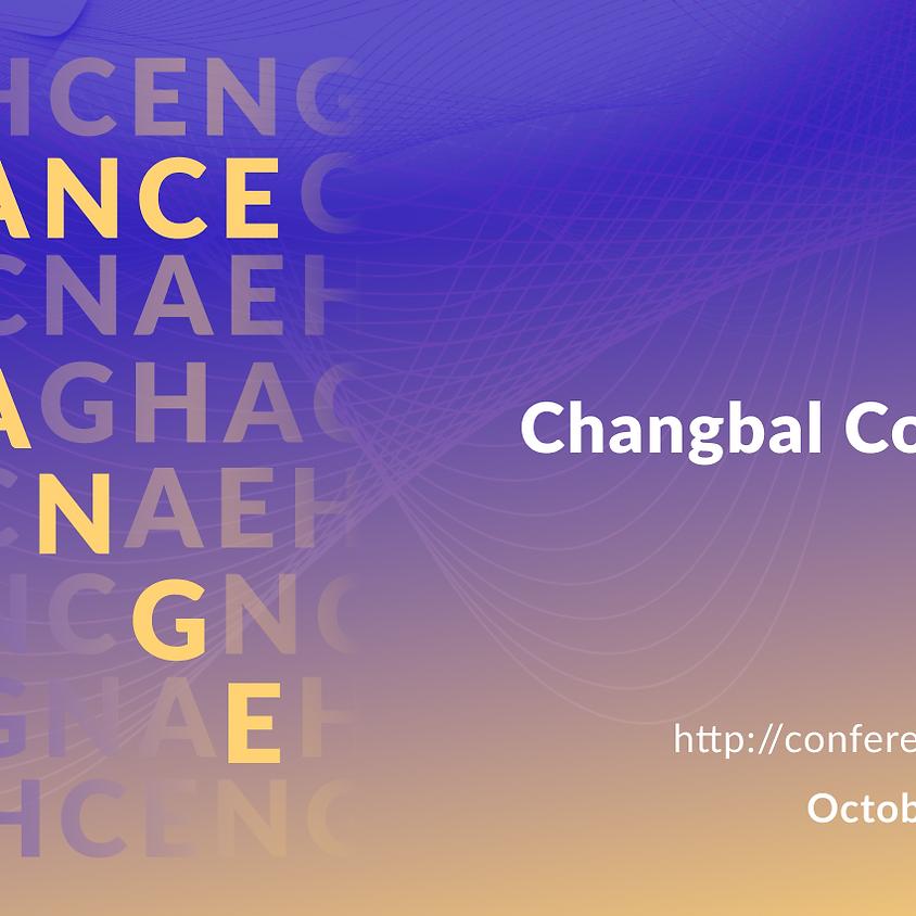 2020년 창발 컨퍼런스 (일반행사)