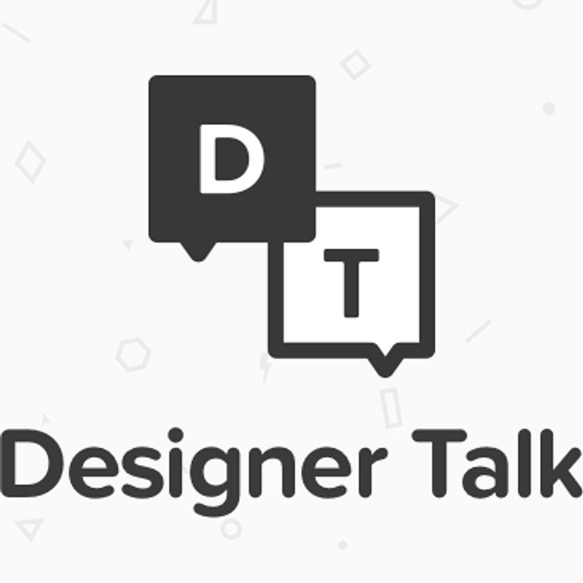 [디자인 그룹] 코로나 시대의 디자이너 라이프 (온라인 친목모임)