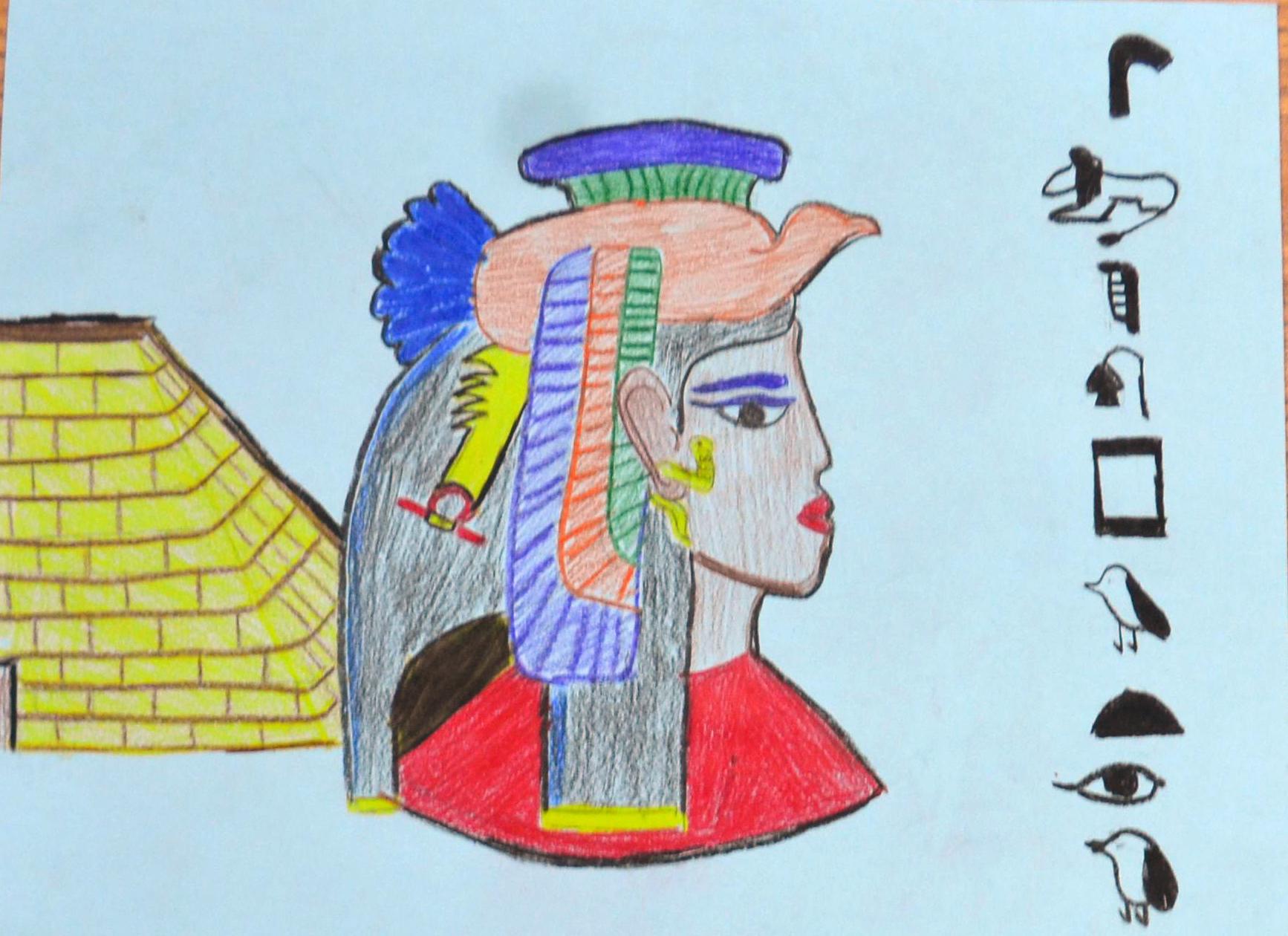 Egyptian8