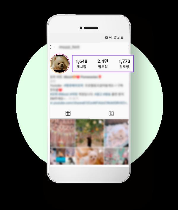 4_핸드폰(2).png
