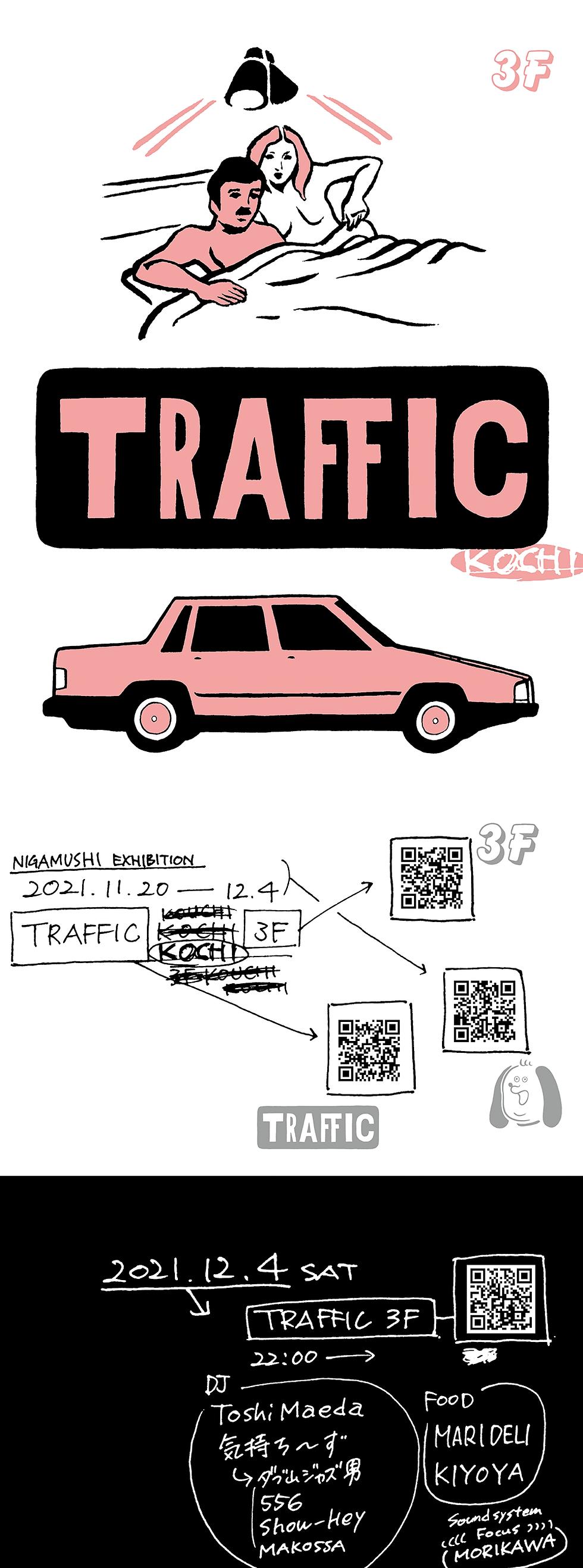traffic_3f.png