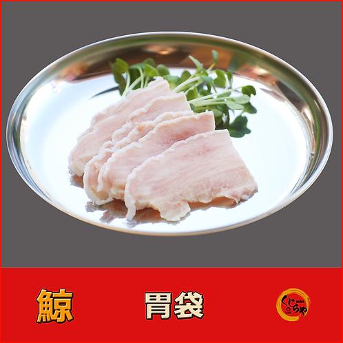 胃袋 40g 600円(税込)