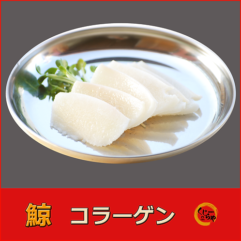 コラーゲン 40g  600円(税込)