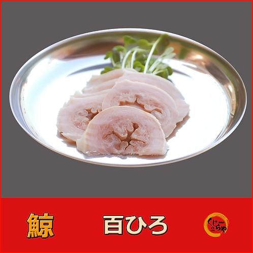 百ひろ 40g 600円(税込)