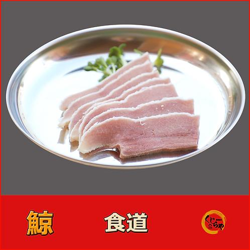 食道 40g 600円(税込)