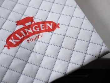 KLINGEN(クリンゲン)に行く。