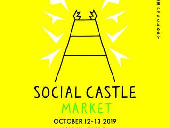 SOCIAL CASTLE MARKET  2019