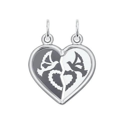 """Серебряная подвеска """"Две половинки сердца""""."""