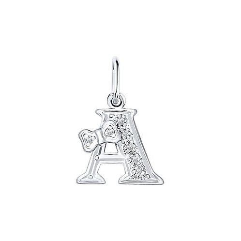 Серебряная подвеска буква А.