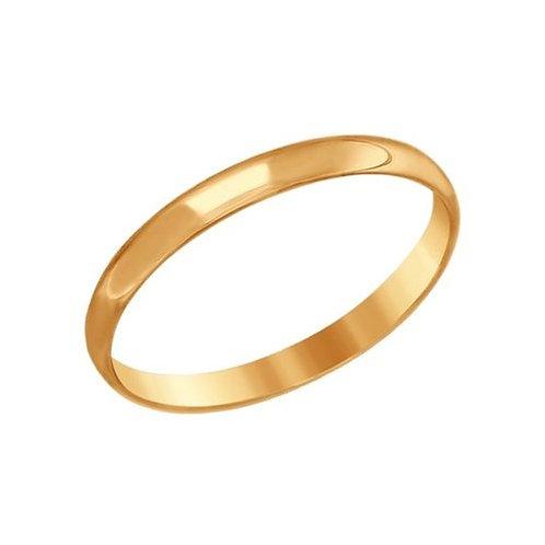 Кольцо обручальное 2.5 мм