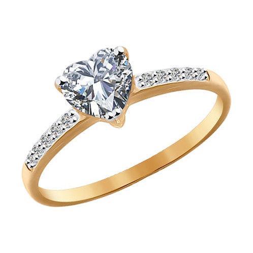 Помолвочное кольцо СЕРДЦЕ с одним камнем.