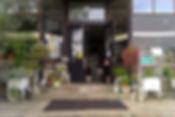 44714_145899462098195_828981_n_edited.jp