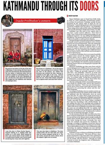 Doors of Kathmandu-Republica