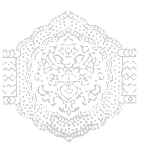 Logo for Sufi Ajarak
