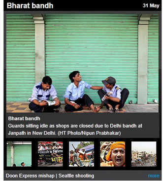 Bharat Bandh-Hindustan Times, 2012