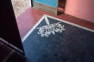 paper cut motif