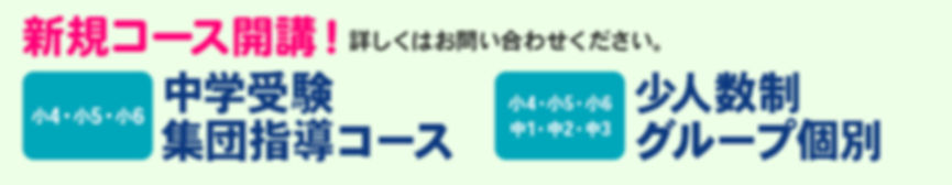 bnr_new_course2.jpg