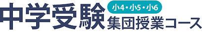 course_chuju2.jpg