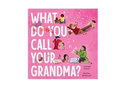 HarperCollins - What do you call your Gr