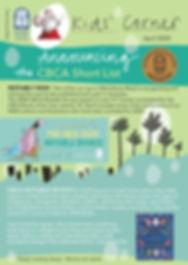 CBCA NSW Branch Kids'Corner April 2020