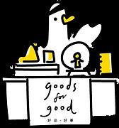 GFG Goose Stall.png