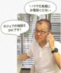 恵比寿 社労士事務所