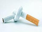 Tσιγάρο-κόμπος. Διέκοψε σήμερα!