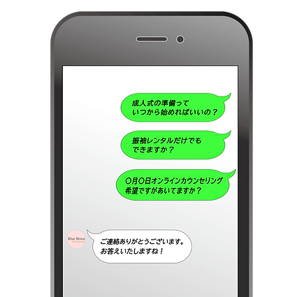 LINEQRmovile-step2.png