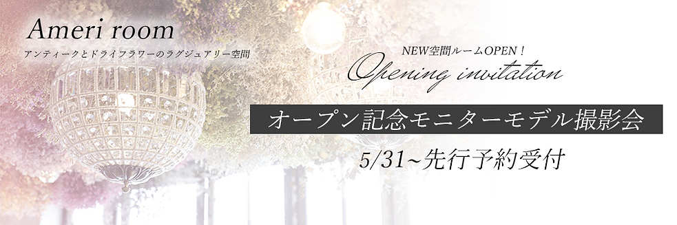 Opening invitation.png