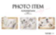 photoitem-hp.png