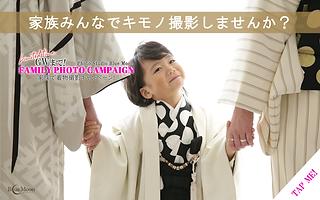 familycam-GW.png