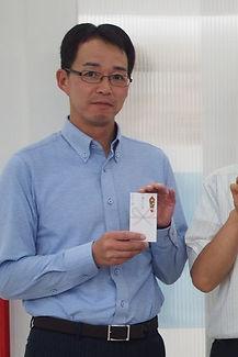 Hutoshi Kimura
