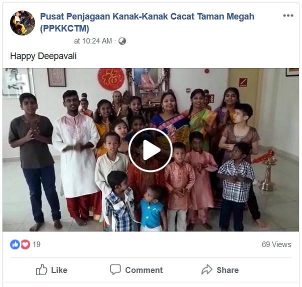 2018 PPKKCTM Deepavali Greetings Video