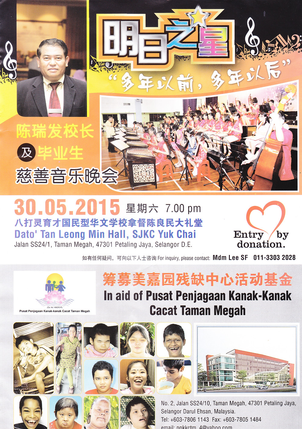 Charity on 30.02.2015.jpg