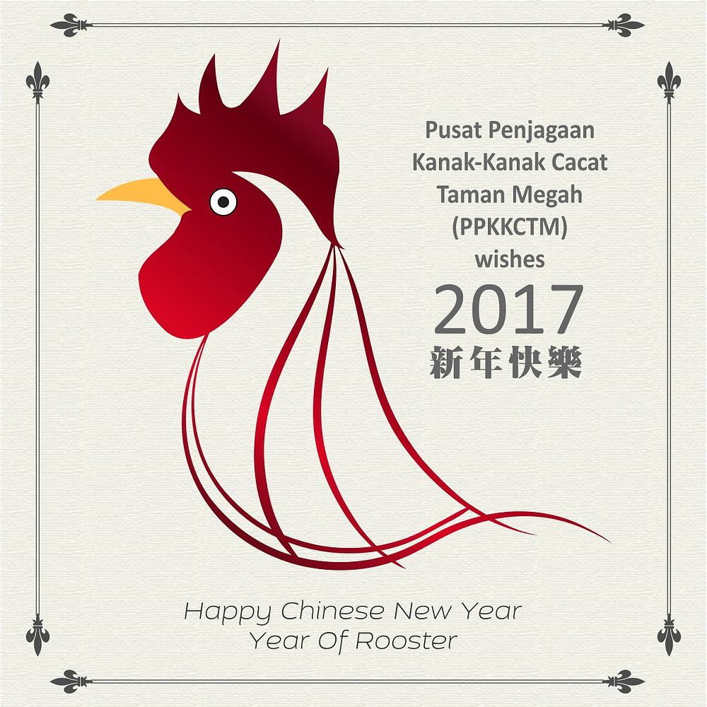 PPKKCTM Happy Chinese New Year 2017