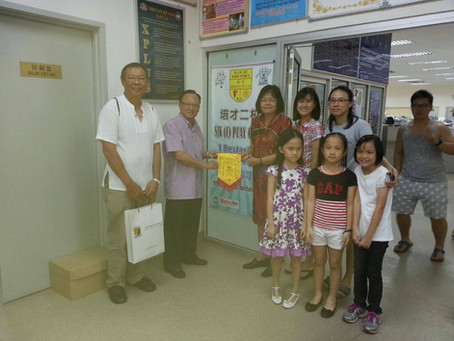 Thank you, SJK (C) Puay Chai (2)
