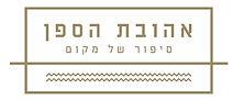 safan-logo_2x-100.jpg