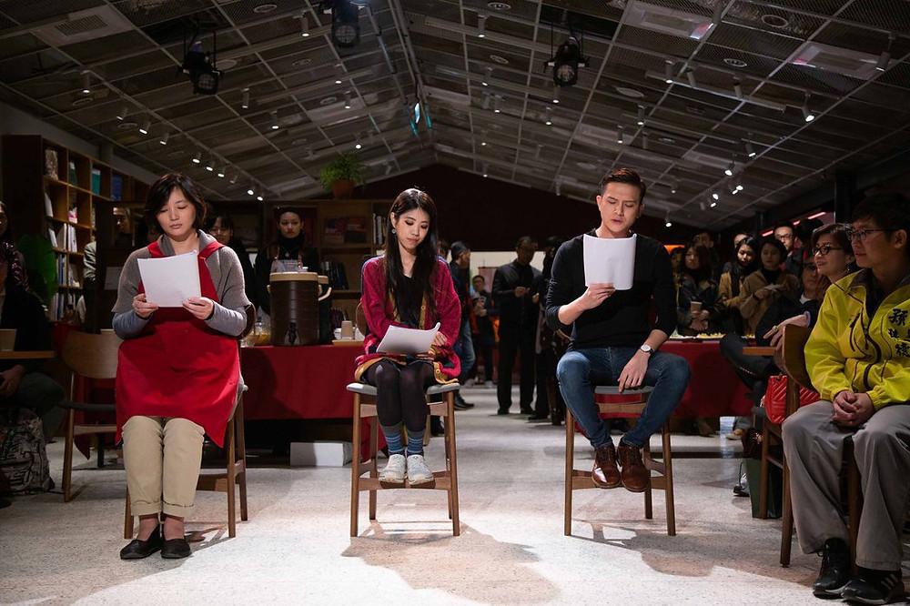 台南人劇團於南村劇場現場讀劇。