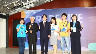2020 FCA 創新商務獎頒獎典禮