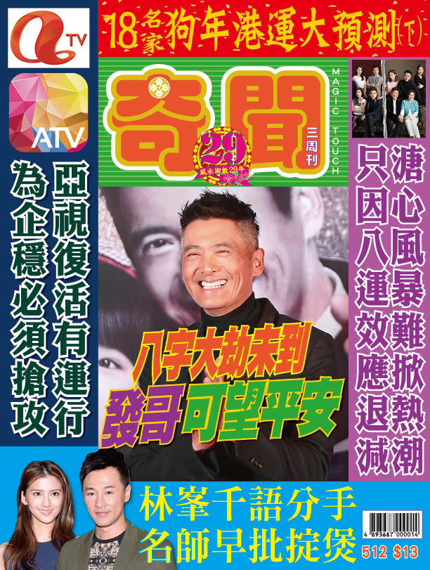 Cover512